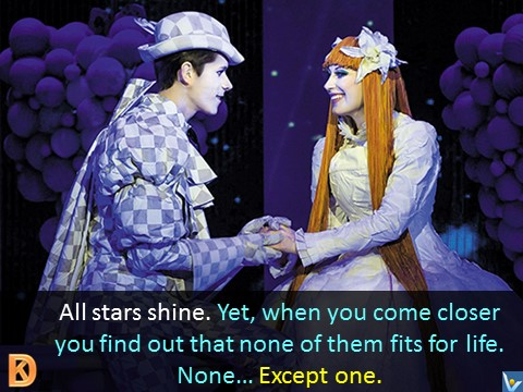 Loving Relationships, the only love, star to live, Dennis Kotelnikov, love song, Prince, Cinderella